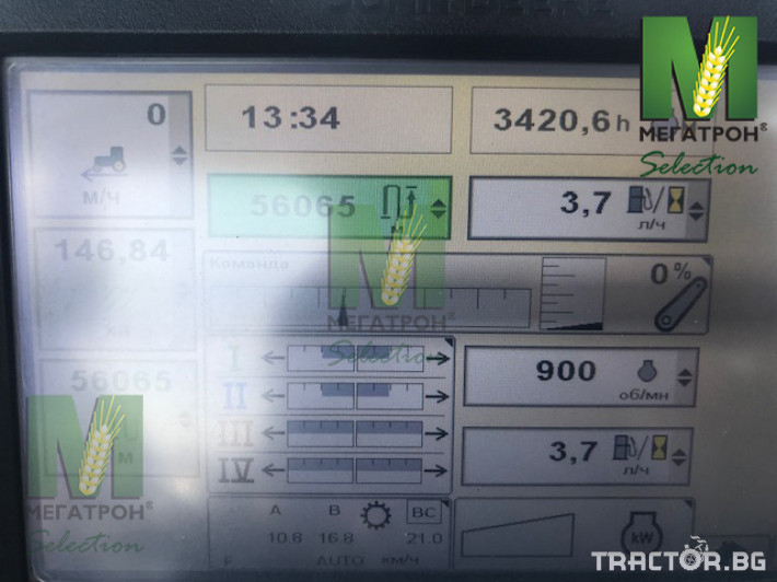 Трактори John-Deere 6190R 11 - Трактор БГ