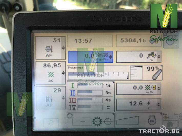 Трактори John-Deere 8285R 27 - Трактор БГ