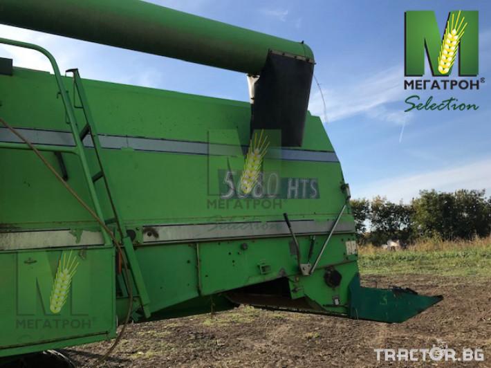 Комбайни Deutz-Fahr 5680 HTS 4 - Трактор БГ