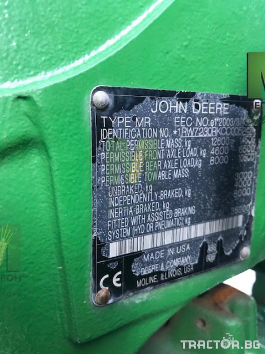 Трактори John-Deere 7230R 13 - Трактор БГ