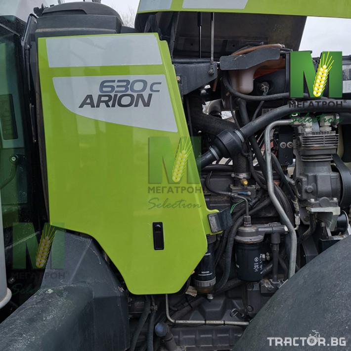 Трактори Claas ARION 630C 11 - Трактор БГ