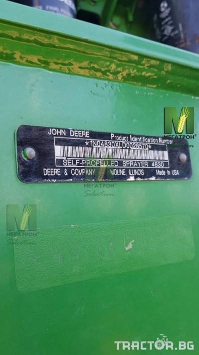 Самоходни пръскачки John-Deere 4830 17 - Трактор БГ