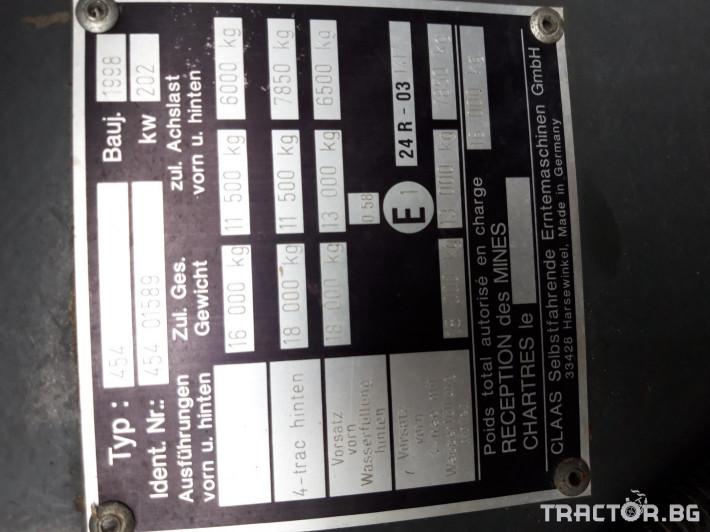 Комбайни Claas Lexion 450 1 - Трактор БГ